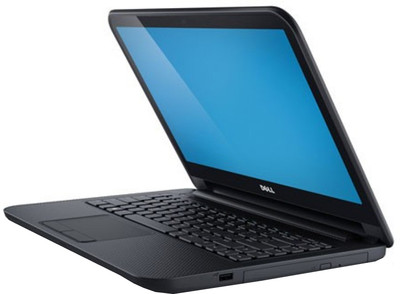 dell-inspiron-notebook-400x400-imadm4nasgaexygz